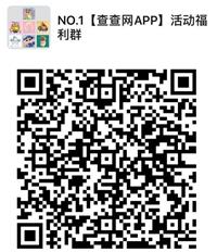 微信截图_20210128143626_副本1.png